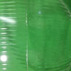vetro faro anteriore